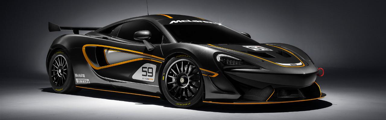 McLaren570SGT4_banner