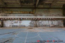 chernobyl-36