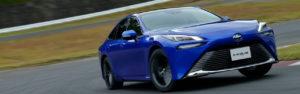 Nouveauté – Toyota Mirai